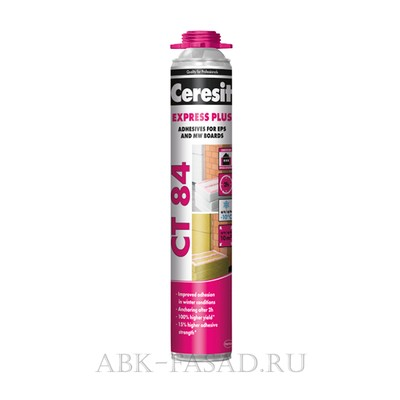Ceresit CT 84 Express Plus